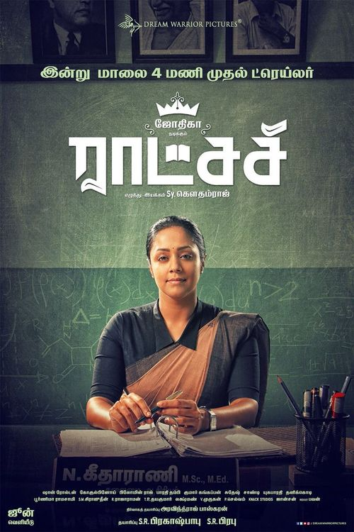 Movie Raatchasi