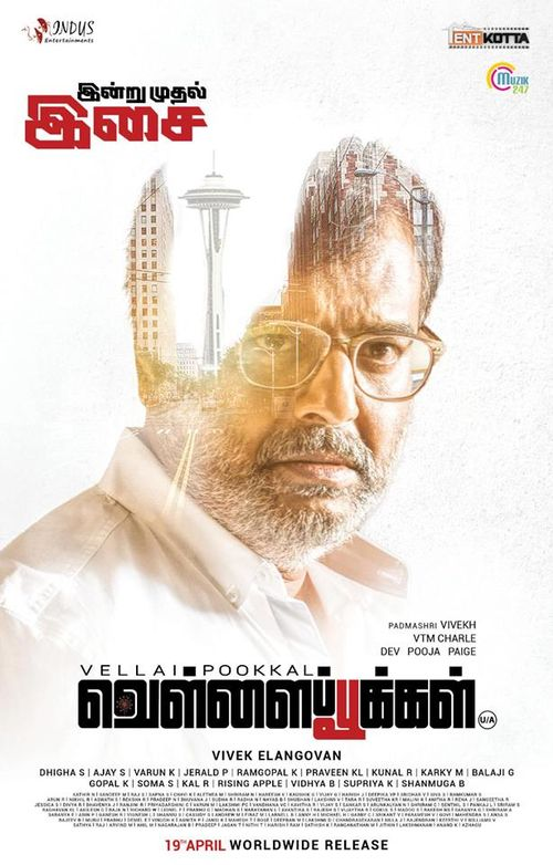 Movie Vellaipookal