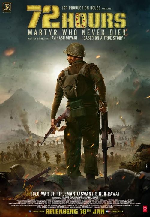 Movie 72 hours: Martyr who never died