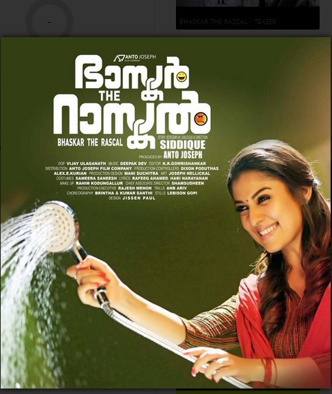 I Love You Mummy Lyrics Bhaskar The Rascal Songs