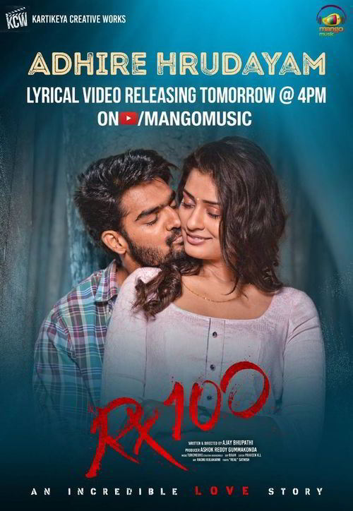 Movie RX 100
