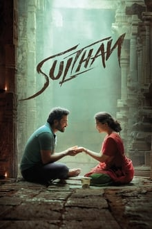 Movie Sulthan