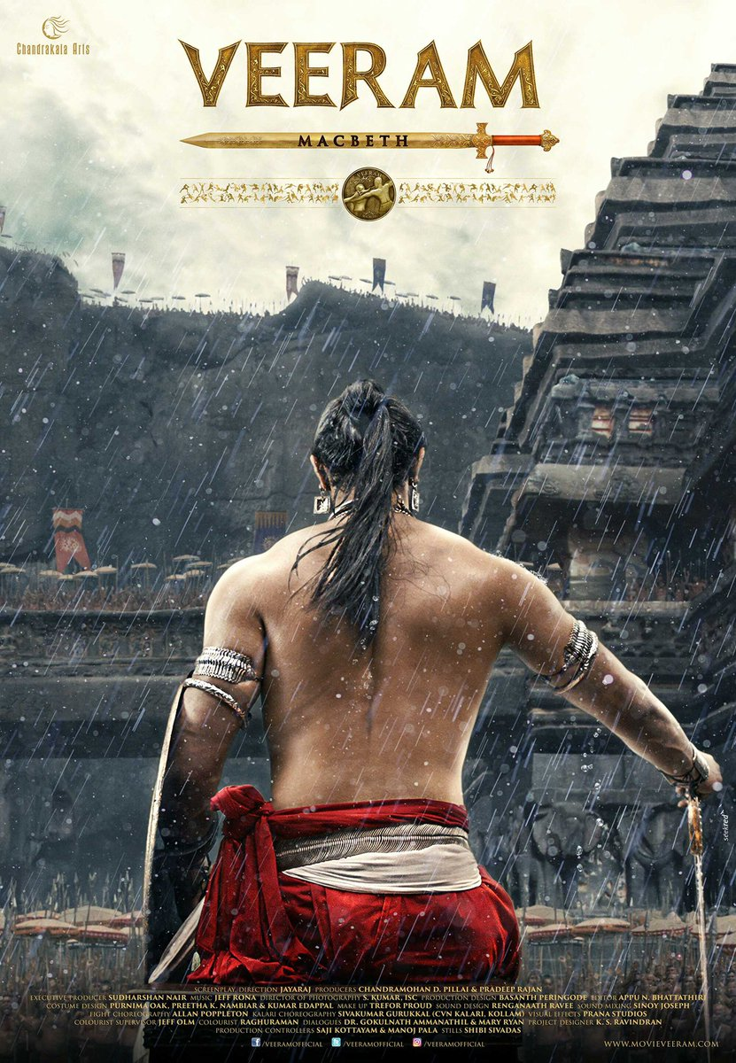 Veeram (2017) Malayalam Movie